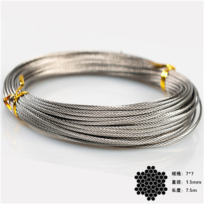 AISI 304 316 1.5mm 7x7 Stainless Steel Wire Rope /stainless steel wire cable